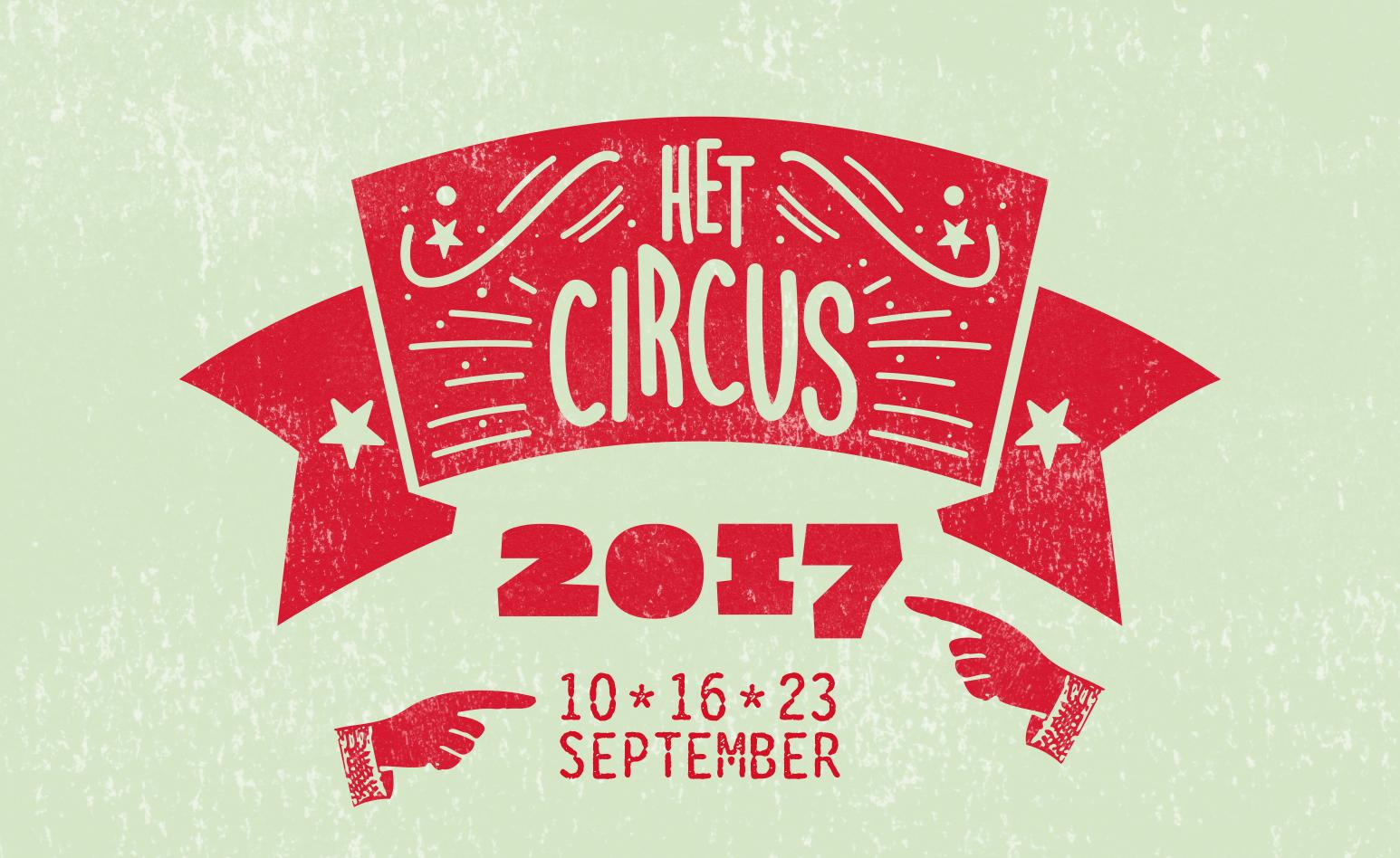 hC_logo170718